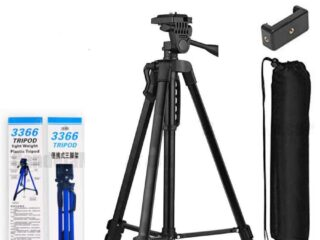 Portable Tripod Camera Stand and Mobile Stand
