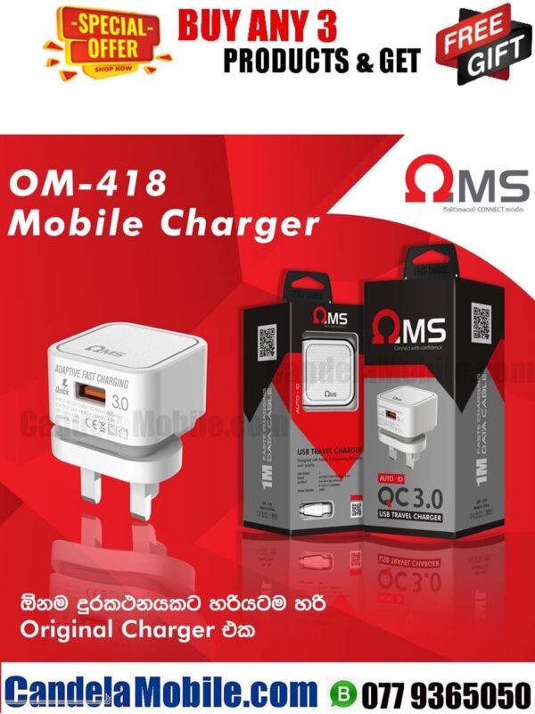 OMS-418 3A iphone USB Fast Charger